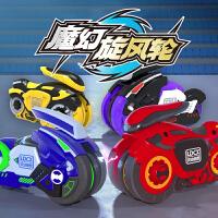 灵动创想魔幻旋风轮伦儿童玩具炫风轮陀螺摩托车发射风火男孩回旋天焰悍马