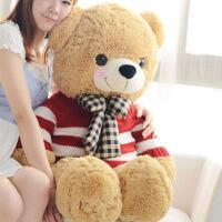 泰迪熊公仔毛绒玩具抱抱熊小熊布娃娃生日礼物送女友1.6米*