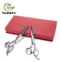 Madden/麦豆专业宠物美容剪 猫狗修毛剪 6英寸平剪牙剪套装 宠物理发工具不锈钢剪刀 1905001