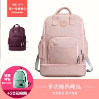 时尚大容量双肩包韩版妈咪包宝宝用品背包月子待产包大旅行母婴包 紫色