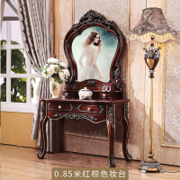 欧式梳妆台卧室深色化妆桌现代简约美式化妆台实木梳妆柜公主 组装