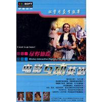 �G野仙�:�影互�佑⒄Z(�m用于��XMP3/MP4播放�O�洌�(2CD+1�W�手�裕�(�件)