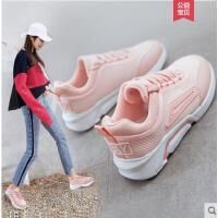 女鞋百搭粉色运动鞋女跑步鞋韩版学生韩版休闲厚底小白鞋