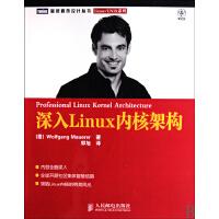 深入Linux内核架构/Linux\UNIX系列/图灵程序设