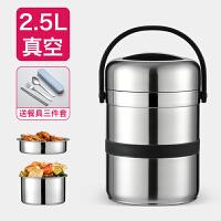 304不锈钢真空超长保温桶饭盒多层便捷大容量上班族便当桶1人 (加送袋子)