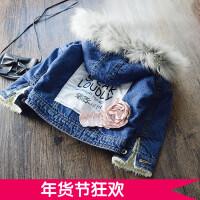 潮~女童羊羔绒牛仔外套 2017冬装新款韩版儿童加厚大毛领牛仔棉衣