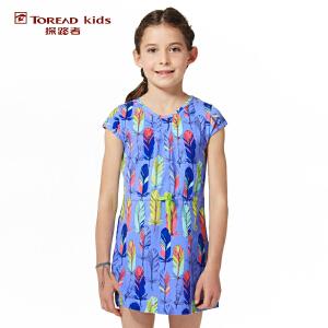 探路者TOREAD品牌童装 户外运动 女童风格满印针织连衣裙