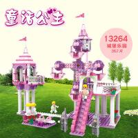 公主系列城堡玩具公主粉 cogo积高女孩益智积木儿童