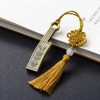 中国风复古典u盘64g金属创意迷你可爱公司商务礼品定制刻字印logo