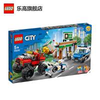 LEGO乐高积木 城市组City系列 60245 巨轮越野车大劫案 玩具礼物