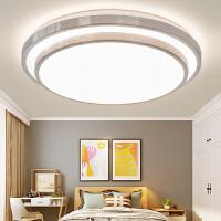 LED吸顶灯卧室灯简约现代圆形客厅餐厅灯厨房阳台灯过道走廊灯具