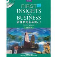 新视野商务英语(上)(学生用书)(附MP3光盘1张)