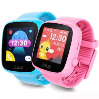 电信版 360儿童电话手表学生W603 巴迪龙SE gps智能定位男女小孩手机