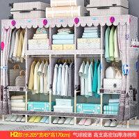 大容量衣柜简易布衣柜子实木布艺收纳简约现代经济型双人组装衣橱 2门