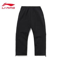 李宁卫裤男士2020新款运动时尚系列秋季男装裤子平口运动长裤