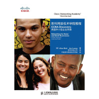 思科网络技术学院教程CCNADiscovery:家庭和小型企业网