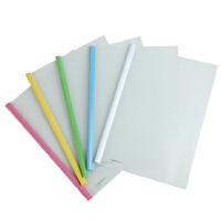 齐心A813配色 欢颜 报告夹 A4抽杆夹 30张 五色套装文件夹