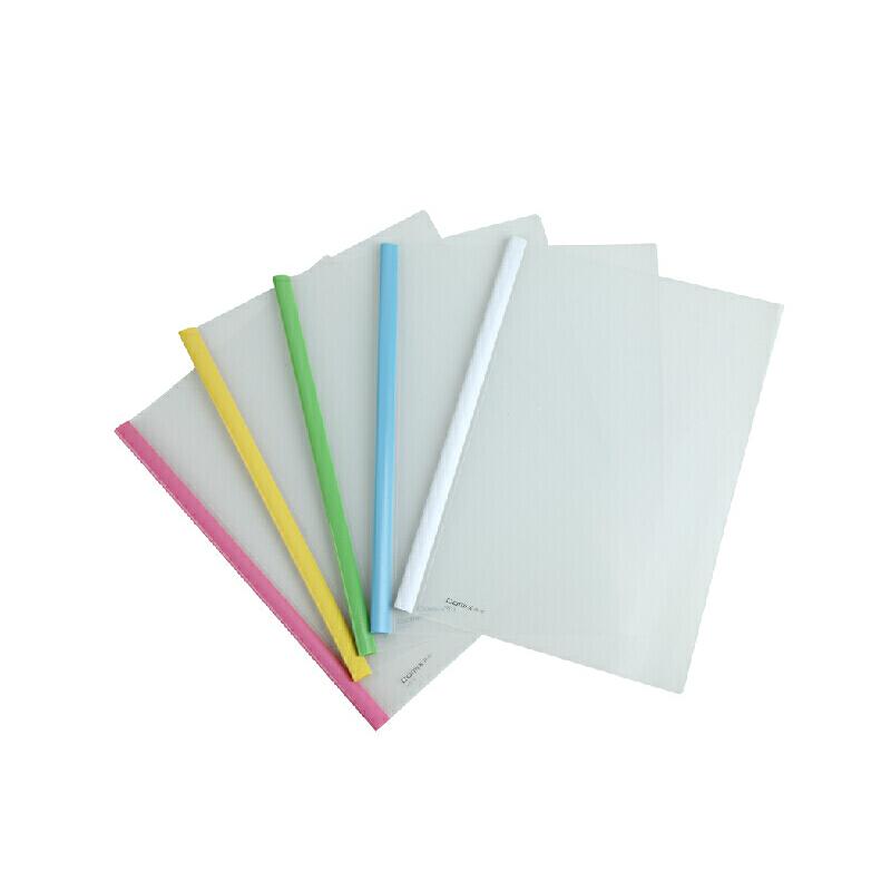 齐心A813配色 欢颜 报告夹 A4抽杆夹 30张 五色套装文件夹 正品齐心文具 学习办公伴侣