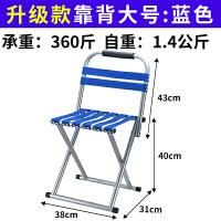 折叠凳子户外马扎加厚靠背便携军工小板凳钓鱼椅家用收缩凳子 【升级款靠背大号】 蓝色