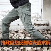 户外执政官热反射软壳裤 男秋冬战术冲锋裤工装裤防寒防水裤新品