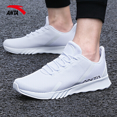 【券后价99】安踏男鞋运动鞋2021新款官网面男士跑步鞋黑武士色休闲鞋子11835551
