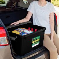爱丽思IRIS 汽车收纳箱车载用品后备整理储物箱爱丽丝零食收纳箱