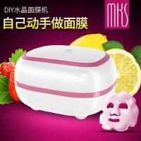 MKS/美克斯面膜机家用 自制果膜机水果面膜DIY眼膜手膜美容工具