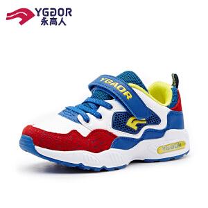 永高人儿童鞋子男透气网鞋2019秋季新款儿童运动鞋韩版防滑跑步鞋