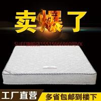床垫天然椰棕垫经济型弹簧厚酒店席梦思软硬两用米床 尺寸可定制