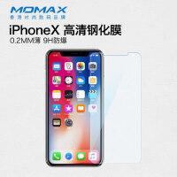 包邮支持礼品卡 momax摩米士 iPhoneX 钢化玻璃膜 0.2mm 苹果10 手机 玻璃贴膜 防碎屏