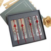 书签礼盒 创意中国风礼盒装书签金属不锈钢书签礼盒毕业季送老师礼物送同学纪念品朋友生日礼物