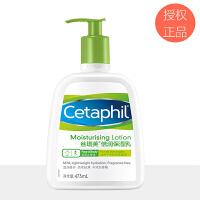Cetaphil/丝塔芙倍润保湿乳473ml婴儿润肤乳液温和补水