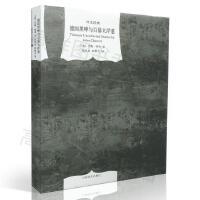 译文经典 德国黑啤与百幕大洋葱 精装本 外国文学小说 9787532768622