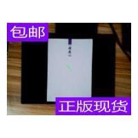 [二手旧书9成新]读库1102 /张立宪 新星出版社
