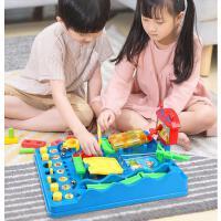 儿童智力动脑多功能迷宫玩具走珠益智轨道训练专注力