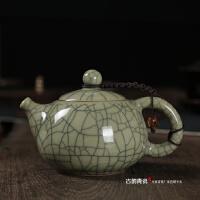 龙泉青瓷茶壶单壶 西施壶 紫砂小茶壶家用陶瓷功夫茶具哥弟窑开片