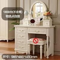 韩式实木梳妆台卧室欧式梳妆台简约现代公主迷你化妆桌小户型 组装