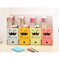 桌面文件收纳盒创意办公室桌面收纳盒纸质资料收纳书架文件架带抽屉 带抽屉 胡子桌面收纳盒-黄