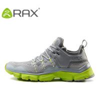 rax春夏登山鞋男透气户外鞋女防滑徒步鞋减震越野爬山鞋