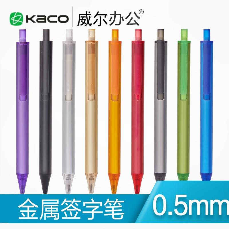 KACO智途(TUBE)不锈钢系列金属签字笔0.5黑色按动式中性笔 水笔