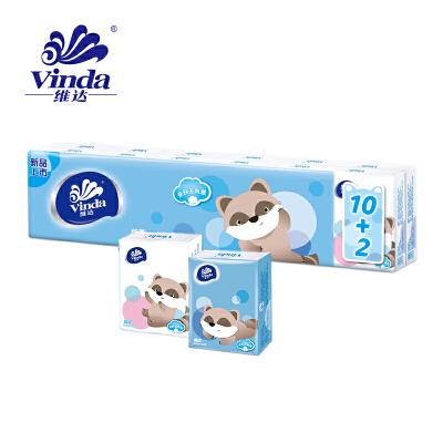 维达(Vinda) 纸巾面巾纸迷你面巾纸手帕纸3层8张12包柔滑丝柔,原生木浆,实惠装