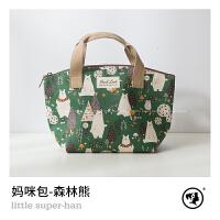 韩版防水饭盒袋便当包保温清新妈咪包小号简约轻便手提包可爱卡通 森林熊―现货