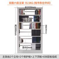 学校图书馆书架钢制书架单双面阅览室书店专用档案资料架