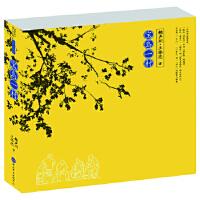 【二手旧书9成新】【正版图书】宝岛一村 赖声川,王伟忠 北京美术摄影出版社