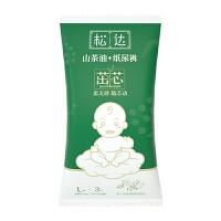 「茁芯」S3片+山茶油3.5ml 松达婴儿山茶油+纸尿裤通用宝宝尿布湿