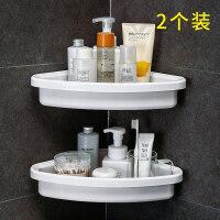 【新品特惠】吸盘式三角置物架卫生间免打孔墙上厕所墙角浴室壁挂塑料收纳架子