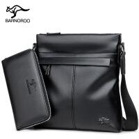 公文包男商务男款包包 单肩 斜挎包时尚休闲包斜跨大容量竖款背包 黑色 收藏送手包