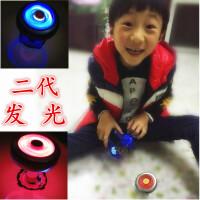 灵动魔幻陀螺二代套装儿童陀螺玩具梦幻陀螺战斗套装焰天火龙王