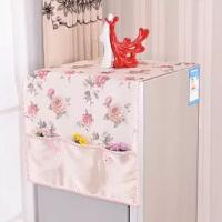 单双开门冰箱防尘罩洗衣机盖布冰箱巾防尘布冰箱帘盖巾