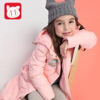 【2件5.5折到手价:219.45】小猪班纳女童羽绒服中长款连帽外套中大童2018冬装新款
